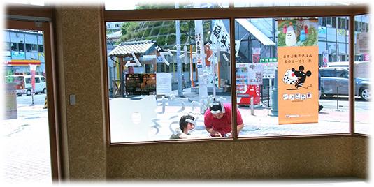 02 2012-08-04-気仙沼教室-準備中を中から
