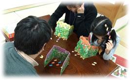 2013-02-03 親子ゲーム会:くねくね進め
