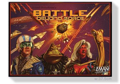 星界の戦い:箱