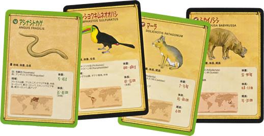 ファウナ(日本語版):カード4枚サンプル