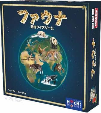 ファウナ(日本語版):箱