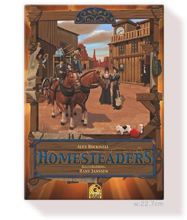 ホームステッダーズ(第三版):箱