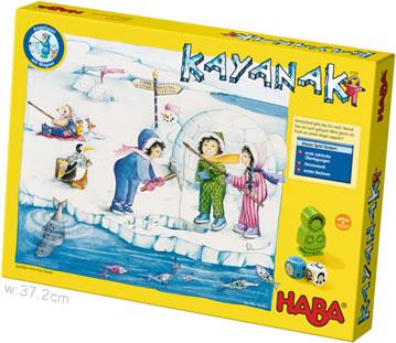 カヤナック:箱