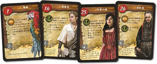 リベルタリア:シールで日本語化されたカード4枚