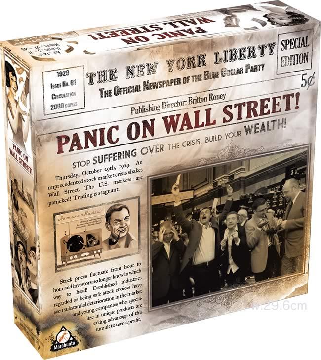 ウォールストリート・パニック:箱