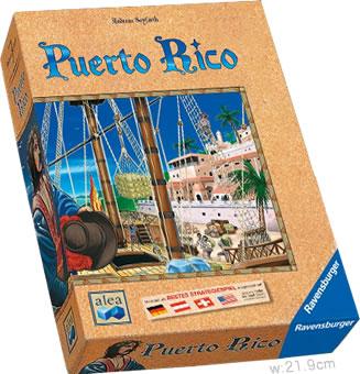 プエルトリコ:箱