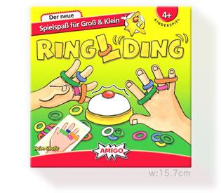 リング・ディング:箱