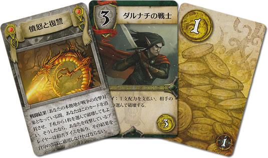 ルーンエイジ:カード
