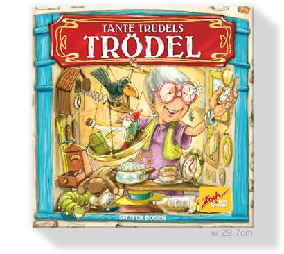 トローデルおばさんの雑貨屋:箱