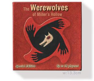 ミラーズホロウの人狼特別版:箱