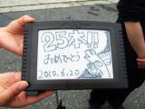DSCF1669s.jpg