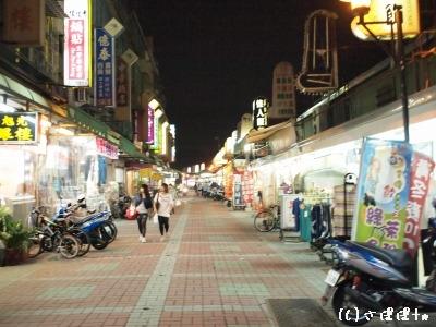 中華街13