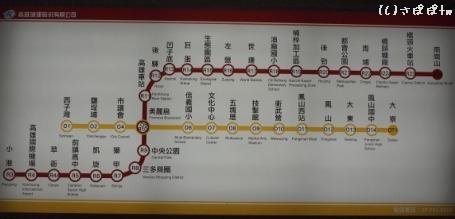 台湾高速鉄道10