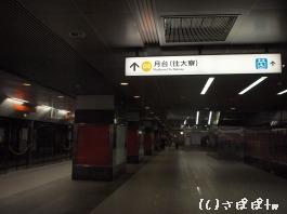 台湾高速鉄道11