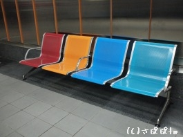 台湾高速鉄道12