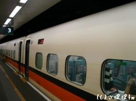 台湾高速鉄道3