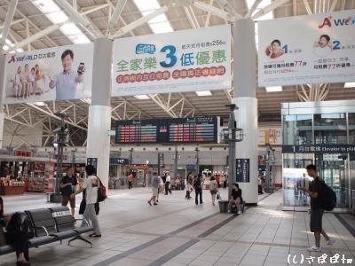 台湾高速鉄道5