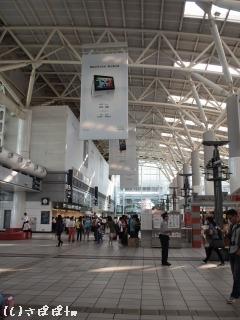 台湾高速鉄道6