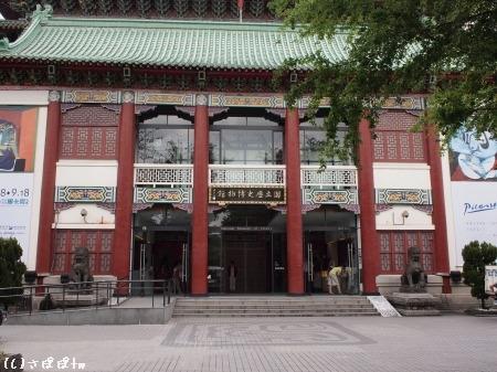国立歴史博物館1
