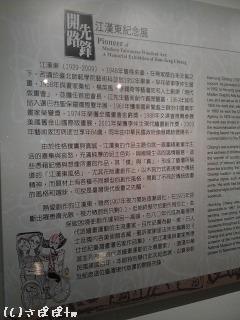 国立歴史博物館2