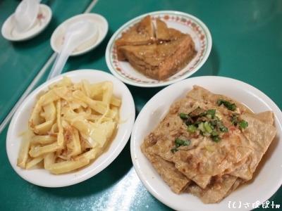 吉甫虱目魚店10