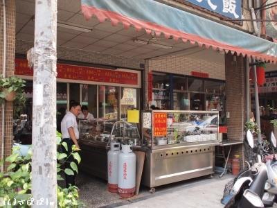 吉甫虱目魚店2