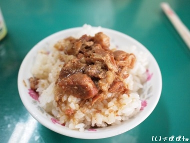 吉甫虱目魚店9