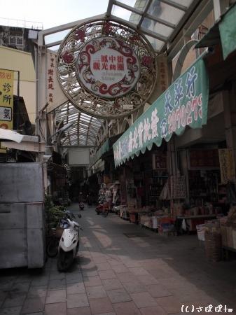 三鳳中街1