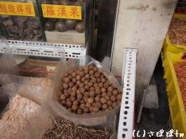 三鳳中街10