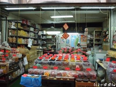 三鳳中街14