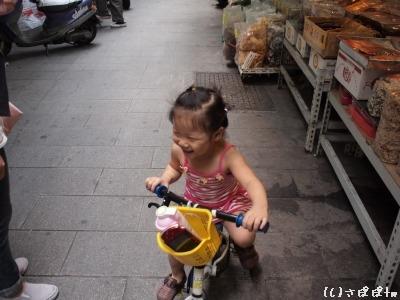 三鳳中街18