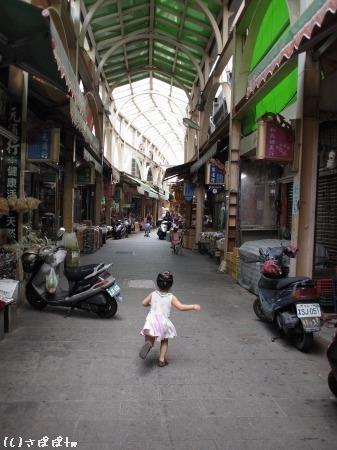 三鳳中街19