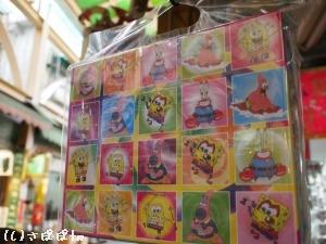 三鳳中街31