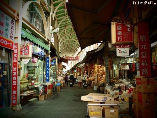 三鳳中街38