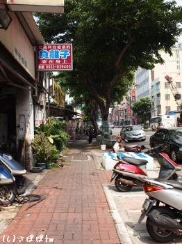 三鳳中街40