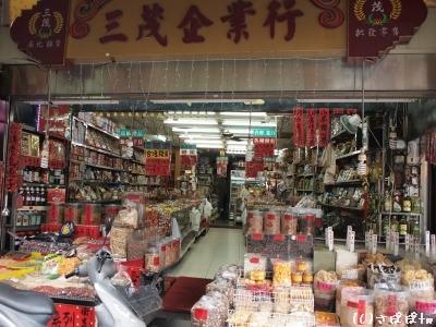 三鳳中街5