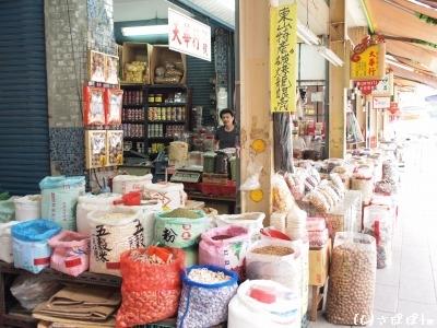 三鳳中街6