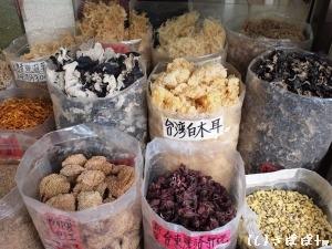 三鳳中街8