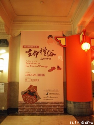 歴史博物館33