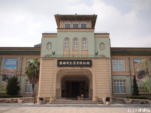 歴史博物館5