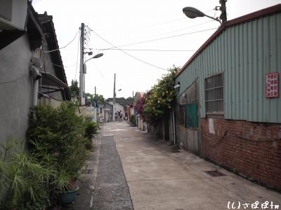 自助新村11