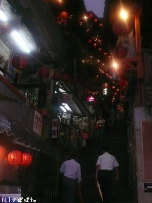 05台湾旅行1