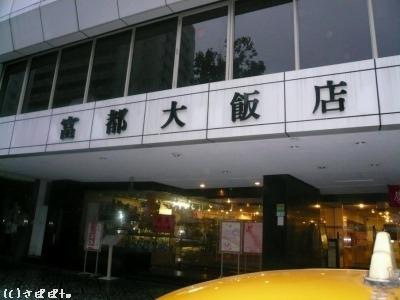05台湾旅行12