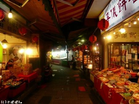 05台湾旅行2
