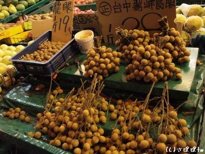 台湾フルーツ11