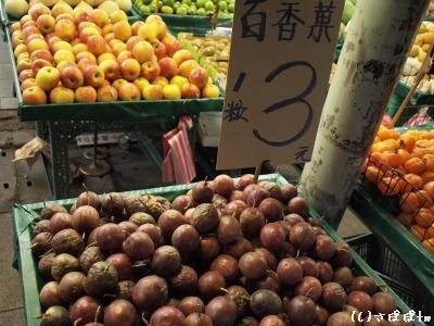 台湾フルーツ13