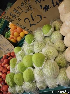 台湾フルーツ14