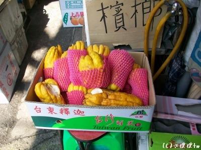 台湾フルーツ15