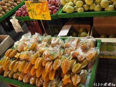 台湾フルーツ3