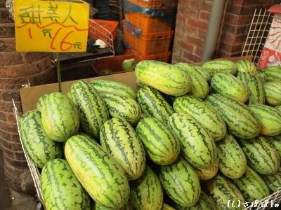 台湾フルーツ5